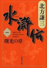 今年のゴールデンウィークは小説一気読みをしよう!おすすめの長編小説ランキング!