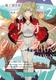 ミリオン・クラウン2 著者:竜ノ湖 太郎/イラスト:焦茶