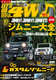 LET'S GO 4WD【レッツゴー4WD】2019年10月号 LET'S GO 4WD編集部