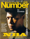 Number(ナンバー)1015号 Number編集部・編