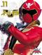 スーパー戦隊 Official Mook 21世紀 vol.11 海賊戦隊ゴーカイジャー 講談社